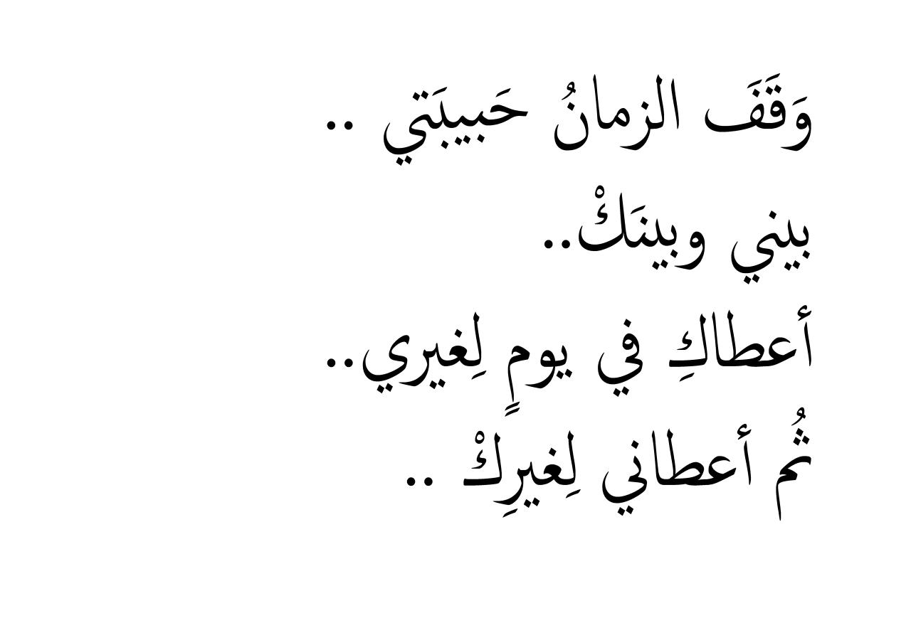 بالصور كلام زعل وفراق , كلمات من ذهب عن الفراق 5961
