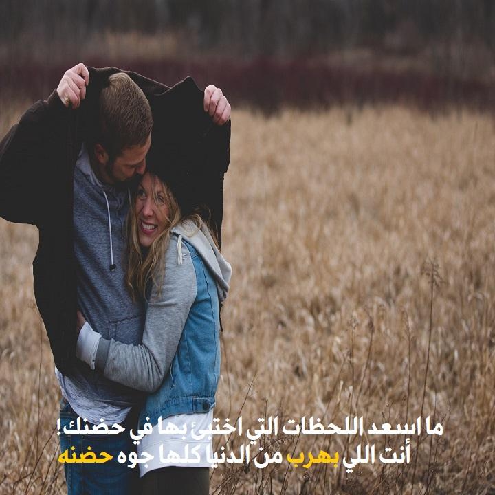 بالصور اجمل بوستات حب مكتوبه , بوستات جميله للحب