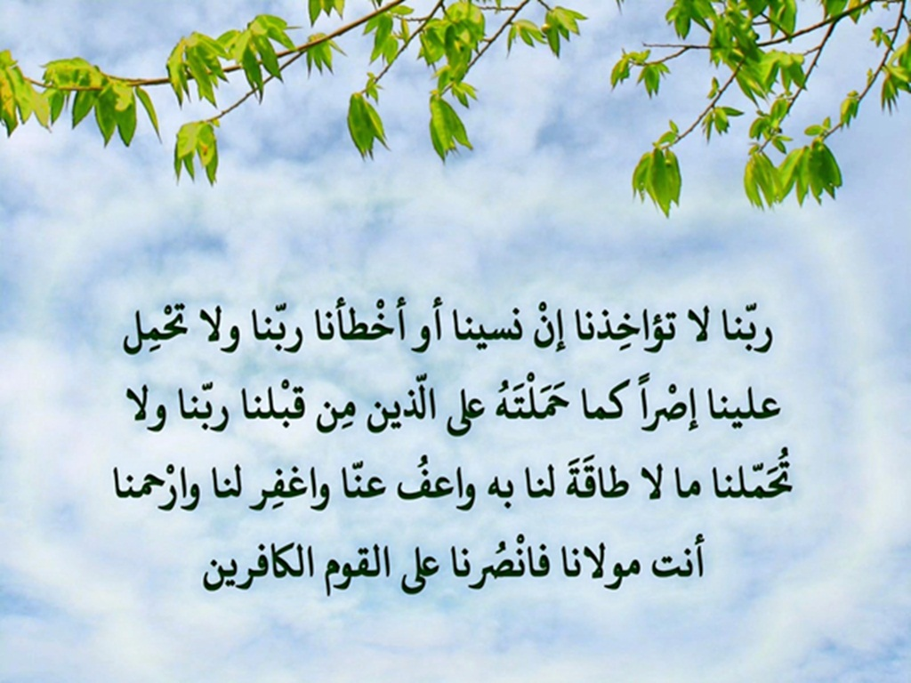 صور ادعية اسلامية , اجمل واحلى الادعيه الاسلاميه باصوات افضل الشيوخ