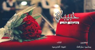 صوره صور صباح الخير حبيبي , مجموعه من اجمل الصور لصباح الخير