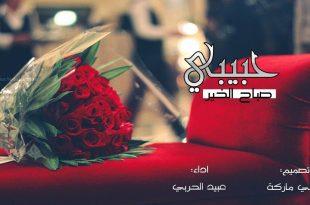 صور صور صباح الخير حبيبي , مجموعه من اجمل الصور لصباح الخير