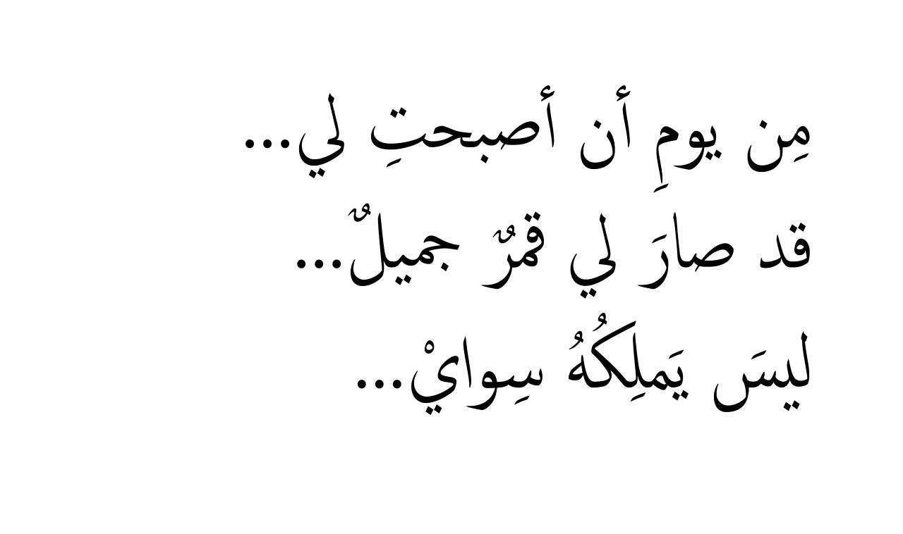 بالصور كلام جميل ورائع , كلمات قصيره معبره ورائعه 6113 1