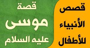 صوره قصص وعبر اسلامية , اجمل القصص الاسلاميه المعبره