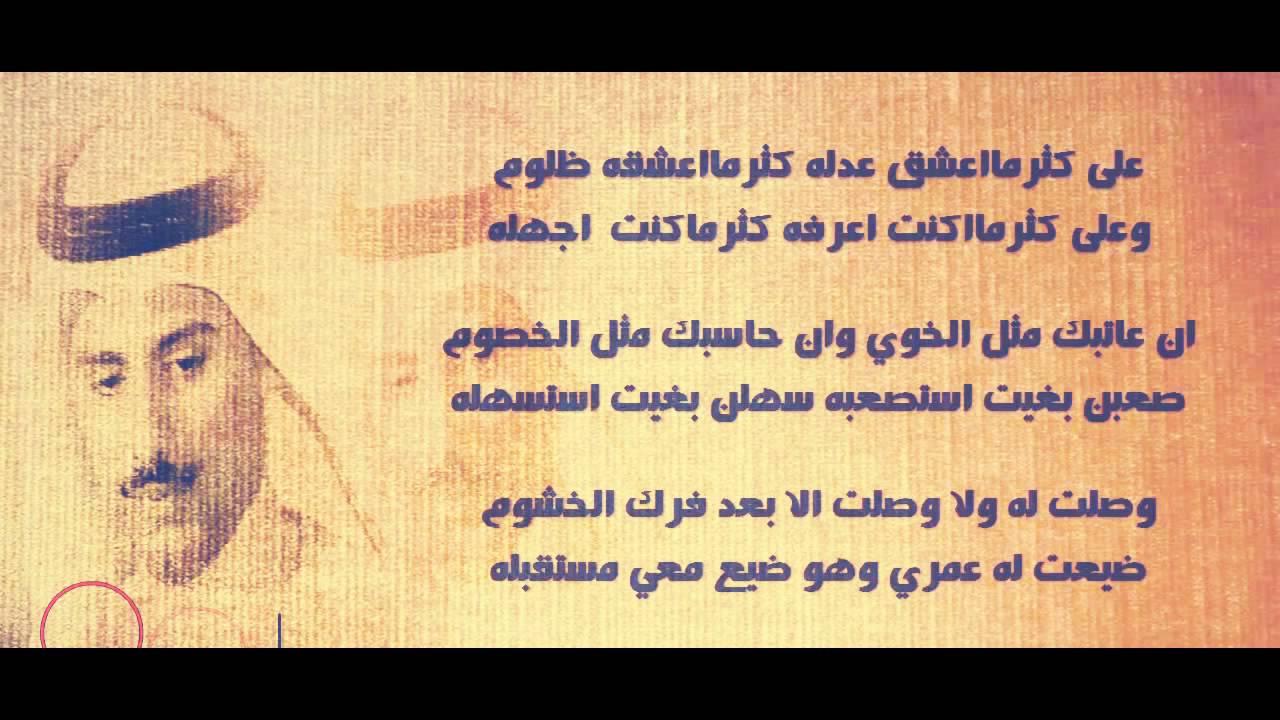 بالصور قصائد حامد زيد , احلى القصائد لحامد زين 6156 6