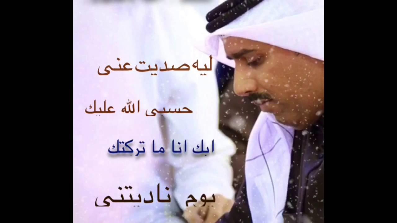 بالصور قصائد حامد زيد , احلى القصائد لحامد زين 6156 7