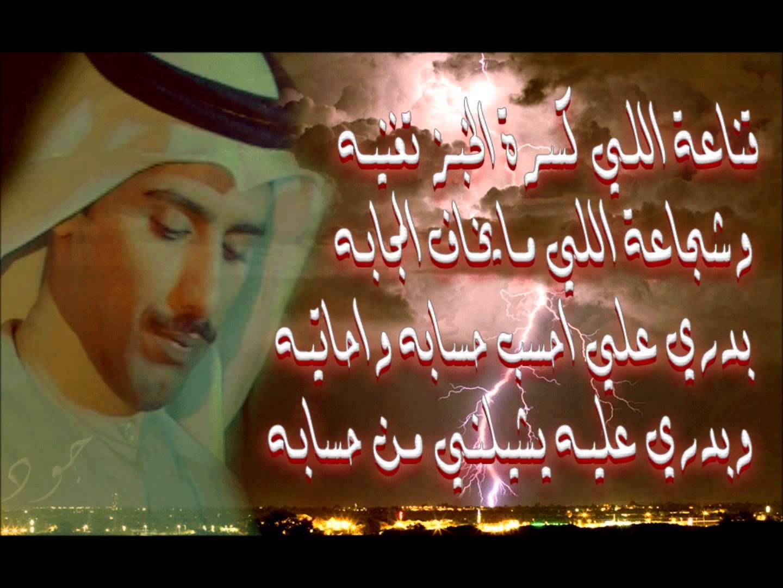 بالصور قصائد حامد زيد , احلى القصائد لحامد زين 6156