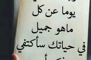 صور كلام حزين عن فراق الام , كلمات حزينه ومعبره عن فراق الام