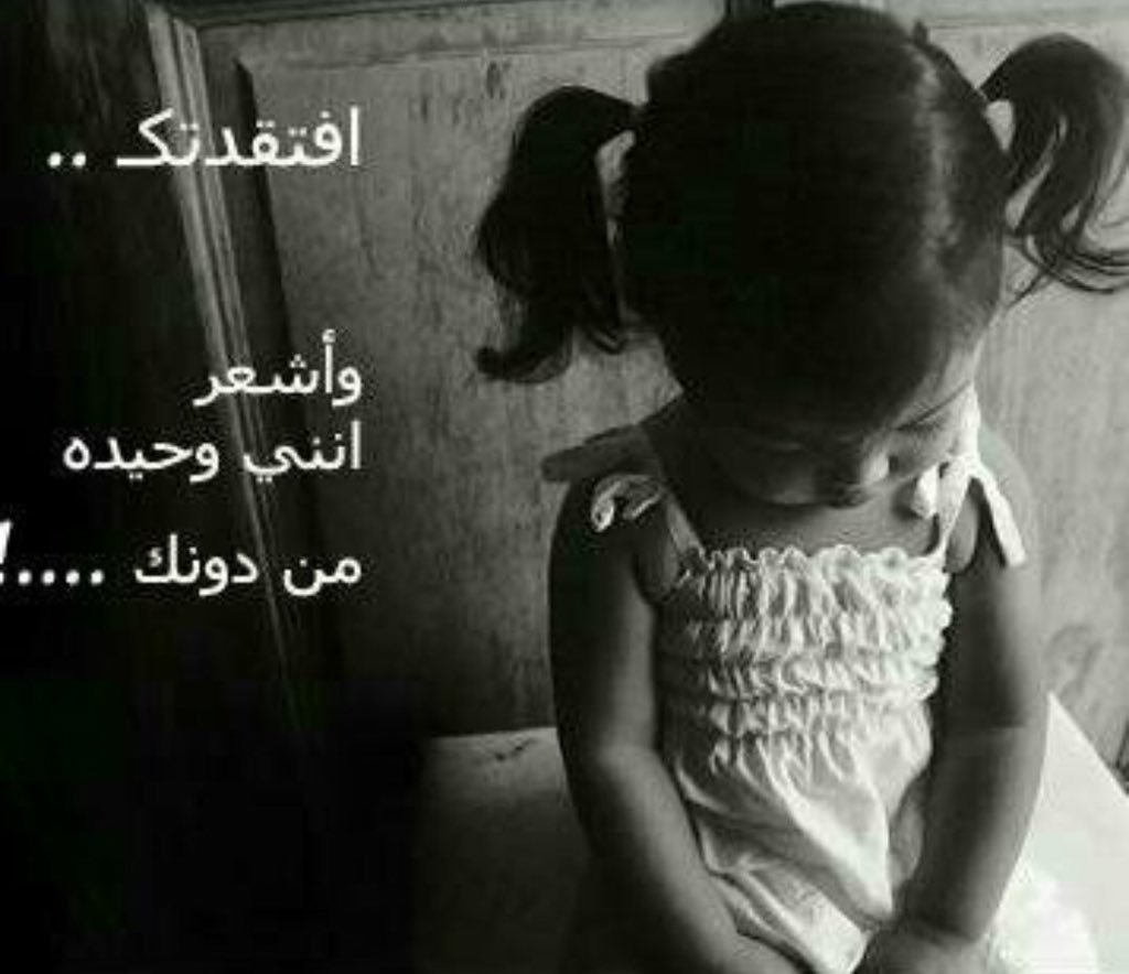 بالصور كلام حزين عن فراق الام , كلمات حزينه ومعبره عن فراق الام 6180 8
