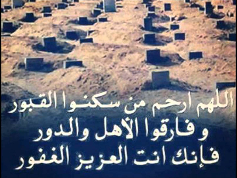 بالصور كلام حزين عن فراق الام , كلمات حزينه ومعبره عن فراق الام 6180 9