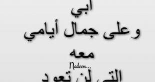 صوره رسايل فراق , اجمل الكلمات عن الفراق