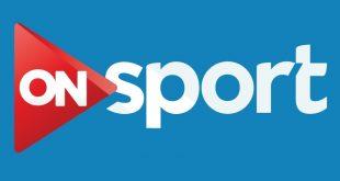 صور تردد قناة on sport , التردد الصحيح لقناه اون سبورت