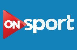 صورة تردد قناة on sport , التردد الصحيح لقناه اون سبورت