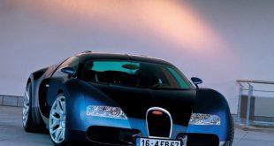 صور سيارات فخمة جدا , صور لافخم السيارات الحديثه