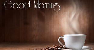 صوره صباح الخير قهوة , اجمل صباح بالقهوه