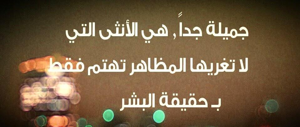 صورة كلمات جميلة للحبيبة , اجمل الكلمات للحبيبه