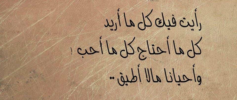 بالصور كلمات جميلة للحبيبة , اجمل الكلمات للحبيبه 637 2