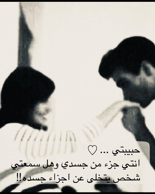 بالصور كلمات جميلة للحبيبة , اجمل الكلمات للحبيبه 637 7