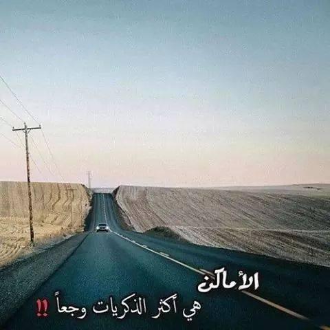 بالصور عبارات الوداع والسفر , كلام وعبارات حزينه عن السفر والوداع 658 6