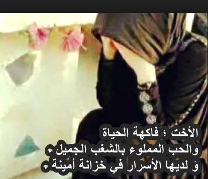 بالصور كلمات عن الاخت الحنونة , اجمل كلمات عن الاخت الحنونه 660 9