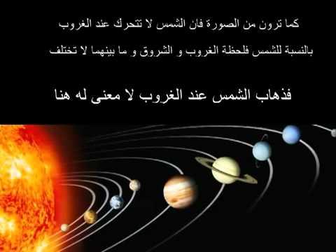 بالصور صور علمية , روائع من الصور العلميه 670 9