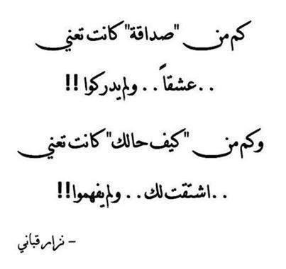 بالصور شعر شعبي عن الصديق الوفي , اجمل شعر شعبي عن الصديق الوفي 705 6