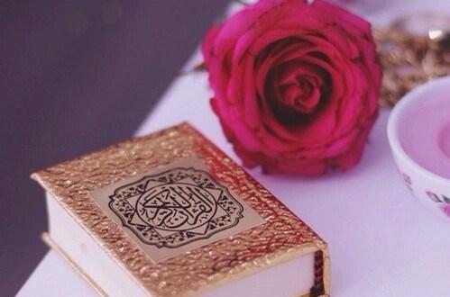 صوره صور للقران الكريم , اجمل صور للقران الكريم