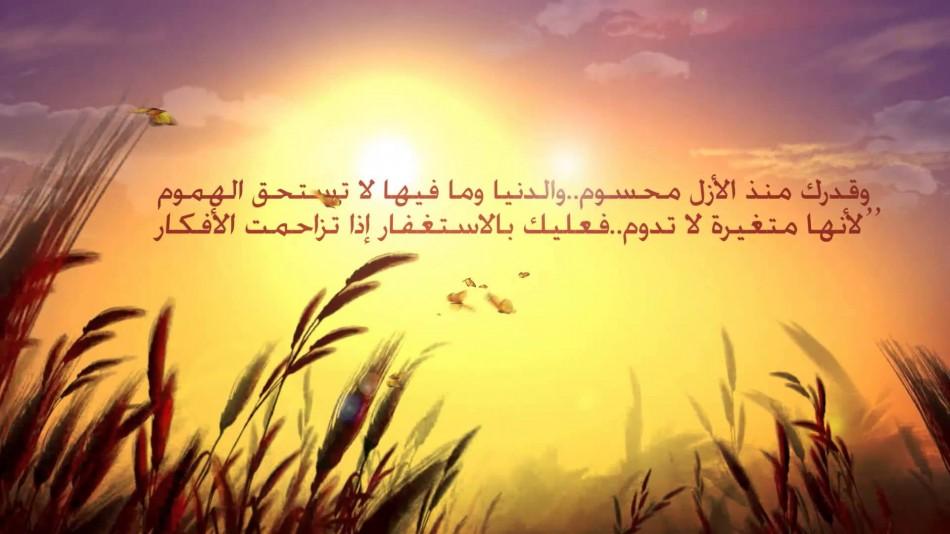 بالصور كلمات الصباح والتفاؤل , صباحكم تفاؤل وجمال 3561 2