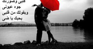 بالصور كلام عشق للحبيب , كلام هيام في عشق الحبيب 3670 10 310x165