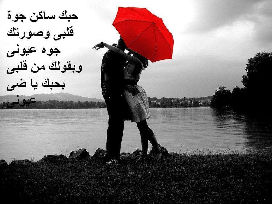 صور كلام عشق للحبيب , كلام هيام في عشق الحبيب