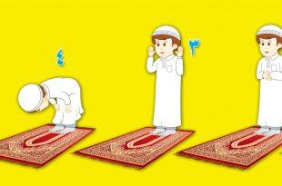 صوره تعليم الصلاة الصحيحة , الصلاة كما يجب ان تكون