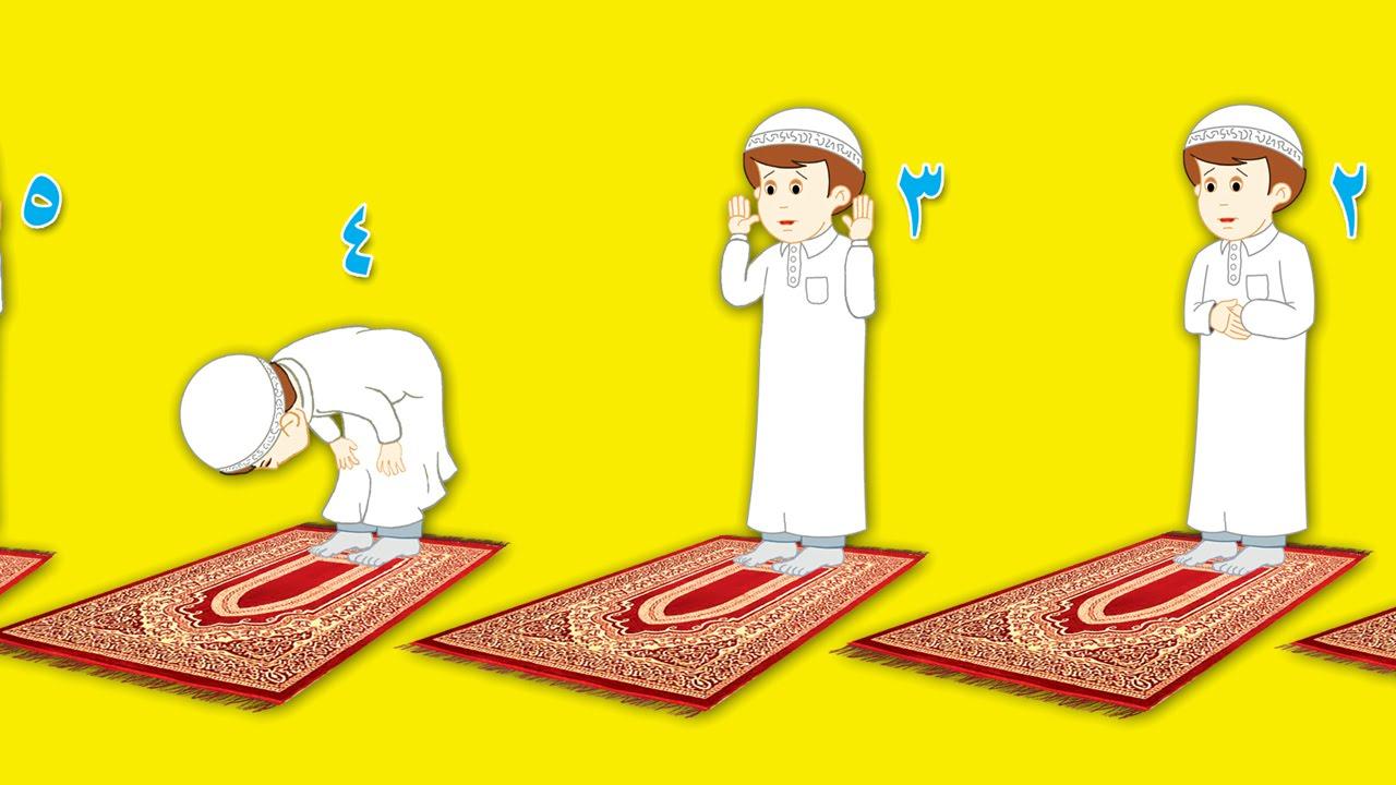 صور تعليم الصلاة الصحيحة , الصلاة كما يجب ان تكون