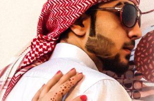 بالصور صور شباب الخليج , اوسم شباب خليجي 3699 13 310x205