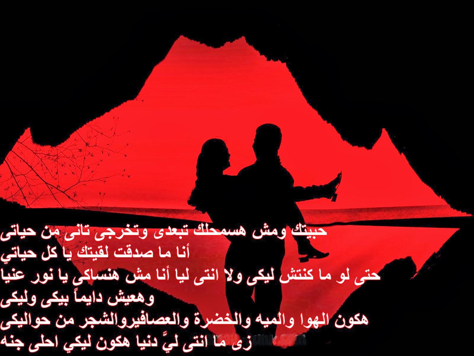 بالصور كلمات حلوه عن الحب , كلمات في الحب جميلة 3702 7