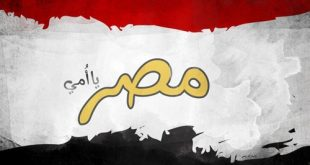 بالصور تعبير عن مصر , اجمل تعبير عن مصر 794 14 310x165