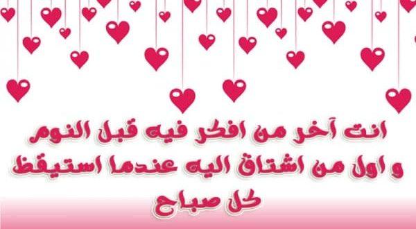 بالصور اروع رسائل الحب , اجمل رسائل الحب 886 10 600x330