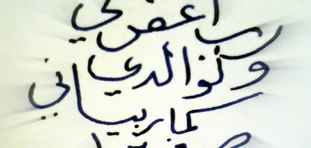 بالصور حكم عن الاب , اروع حكم عن الاب 898 1