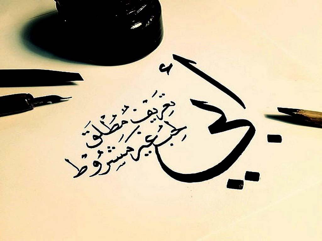 بالصور حكم عن الاب , اروع حكم عن الاب 898 4