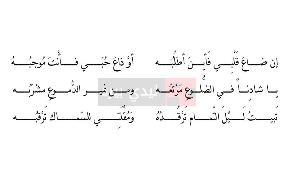 بالصور الشعر العربي الجاهلي , اشعار جاهلية قمة الروعة 12621