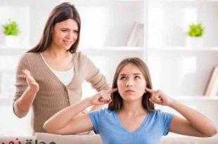 صور كيفية التعامل مع البنت المراهقة العنيدة , التعامل مع الفتيات في سن المراهقة
