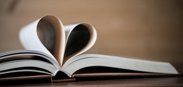 صورة كلام له معنى في الحب , كلمات جميلة للمخطوبين