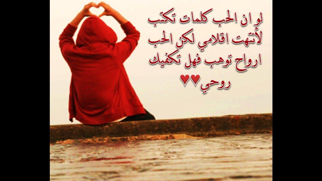 بالصور اجمل كلمات حب , كيف اعبر عن حبي لحبيبي 13014 2