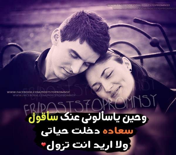 بالصور صور حب عسل , اجمل معاني العشق 13023 1