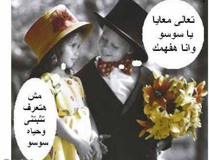 بالصور صور حب عسل , اجمل معاني العشق 13023 3