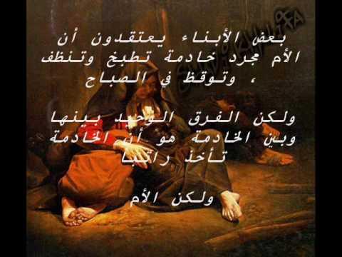 بالصور حكم عن فضل الام , اجمل بوستات لعيد الام 13063 11