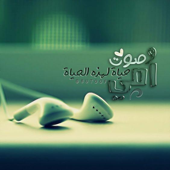 بالصور حكم عن فضل الام , اجمل بوستات لعيد الام 13063 4