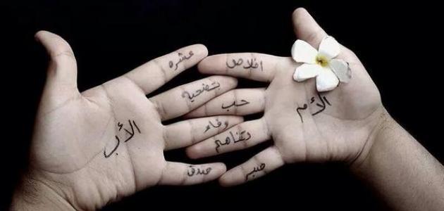 بالصور حكم عن فضل الام , اجمل بوستات لعيد الام 13063 5