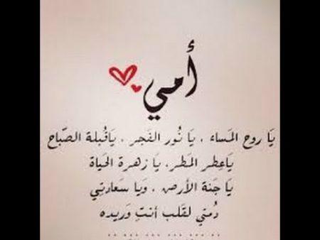 بالصور حكم عن فضل الام , اجمل بوستات لعيد الام 13063 7