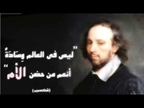 بالصور حكم عن فضل الام , اجمل بوستات لعيد الام 13063 9