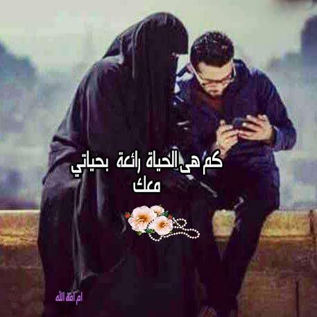 بالصور رسائل حب اسلامية , رسائل دينية معبرة جدا 13086 1