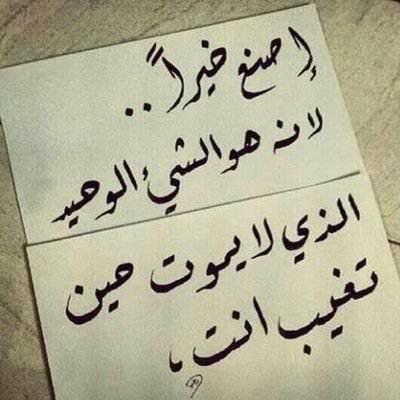بالصور رسائل حب اسلامية , رسائل دينية معبرة جدا 13086 2